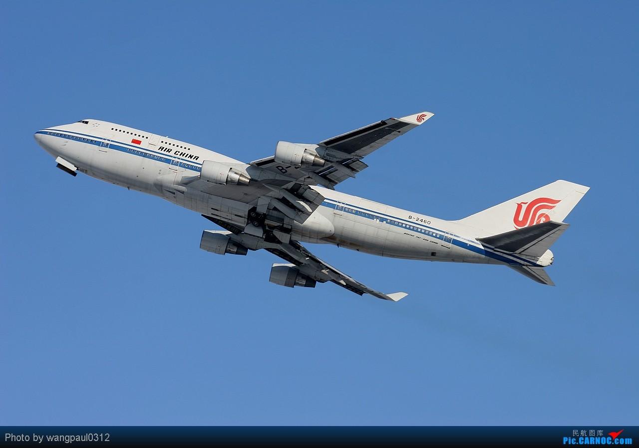 Re:[原创]当时那架飞机离我的相机只有0.1公里时发现相机没装存储卡,但是四分之一炷香之后,这架飞机被我彻底的拍了下了,因为我做了一个惊人的举动 BOEING 747-400 B-2460 中国北京首都机场  机务