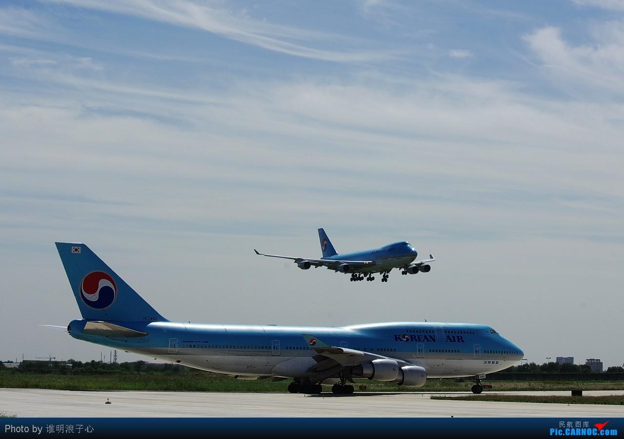[原创]TSN飞友会 TSN连续五天烂天气,发张照片怀念一下阳光明媚的日子 BOEING 747-400 HL7480 TSN