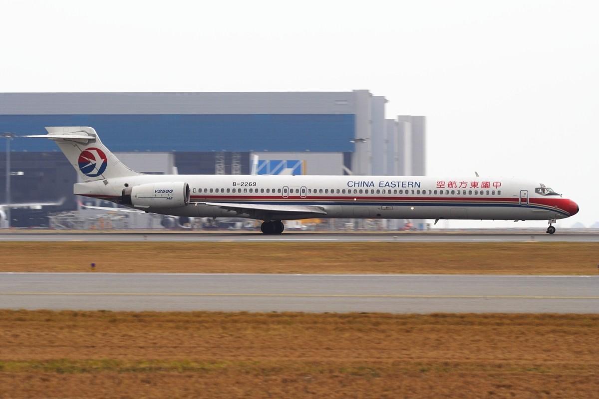 Re:[原创]香港政府飛行服務隊的開放日, 顯然我沒有理會到主人家 MCDONNELL DOUGLAS MD-90-30 B-2269 中国香港赤鱲角国际机场