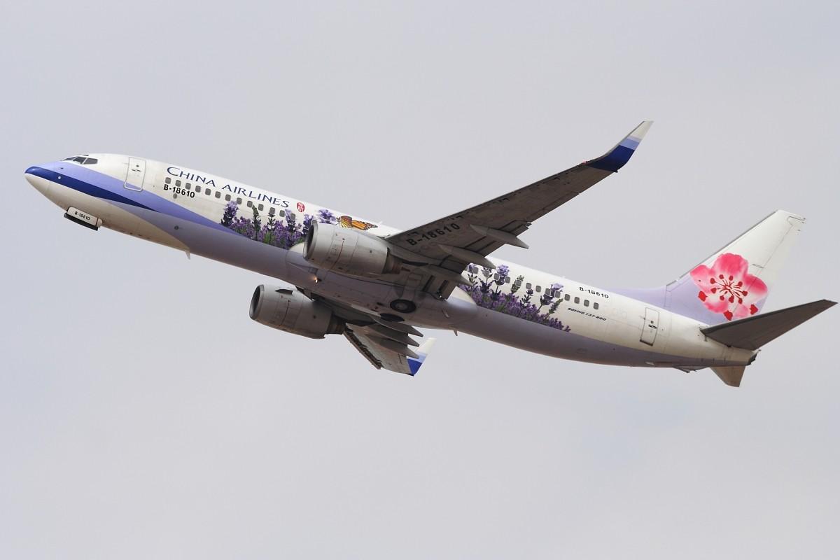 Re:[原创]香港政府飛行服務隊的開放日, 顯然我沒有理會到主人家 BOEING 737-809 B-18610 中国香港赤鱲角国际机场