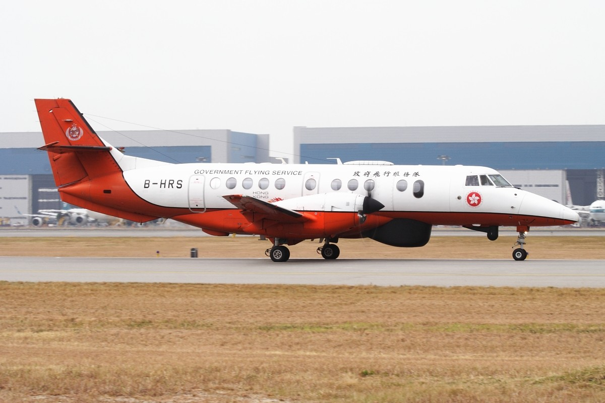Re:[原创]香港政府飛行服務隊的開放日, 顯然我沒有理會到主人家 BRITISH AEROSPACE JETSTREAM 41 B-HRS 中国香港赤鱲角国际机场