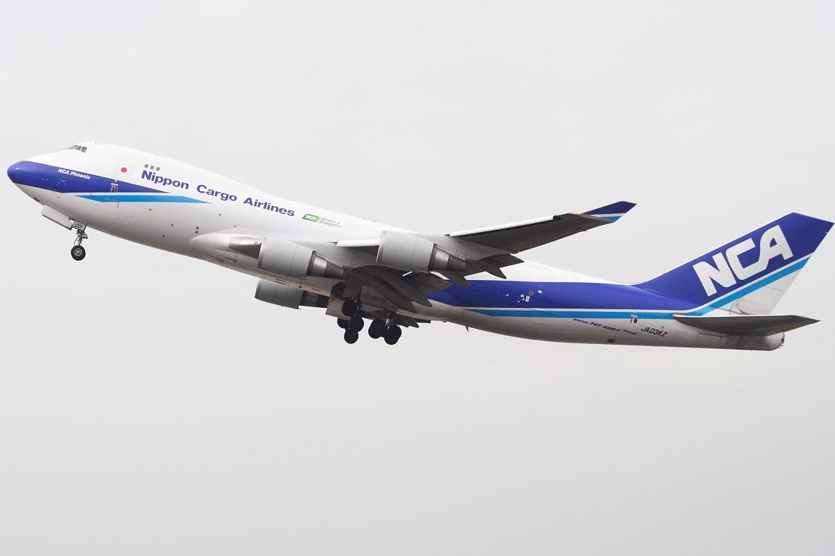 Re:[原创]香港政府飛行服務隊的開放日, 顯然我沒有理會到主人家 BOEING 747-4KZF/SCD JA03KZ 中国香港赤鱲角国际机场