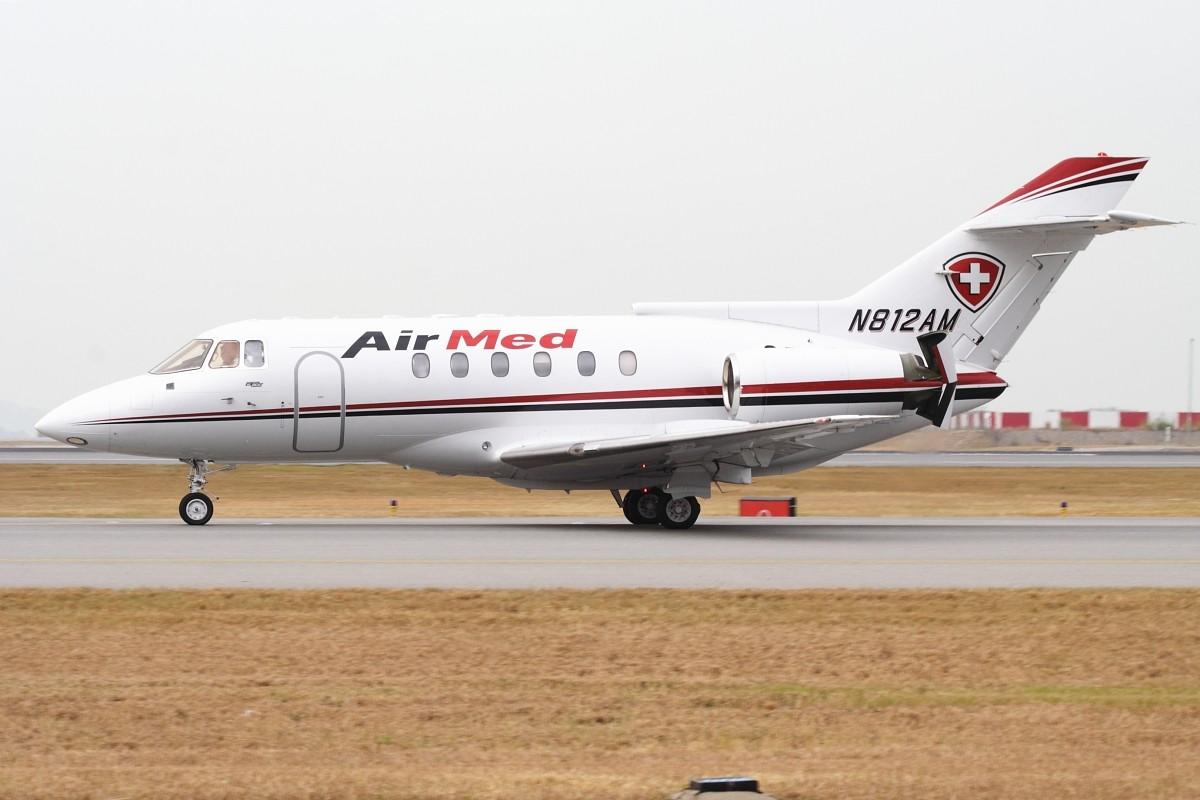 Re:[原创]香港政府飛行服務隊的開放日, 顯然我沒有理會到主人家 BRITISH AEROSPACE BAE-125-800A N812AM 中国香港赤鱲角国际机场