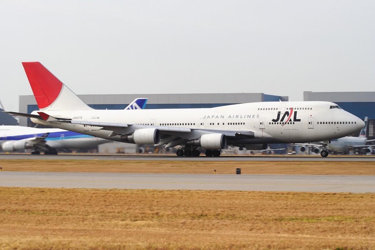 Re:[原创]香港政府飛行服務隊的開放日, 顯然我沒有理會到主人家 BOEING 747-446 JA8079 中国香港赤鱲角国际机场