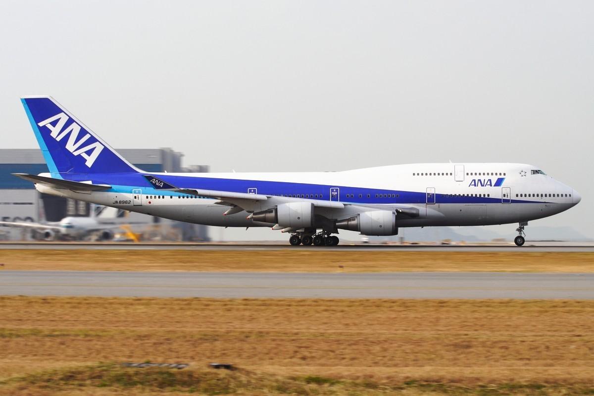 Re:[原创]香港政府飛行服務隊的開放日, 顯然我沒有理會到主人家 BOEING 747-481 JA8962 中国香港赤鱲角国际机场