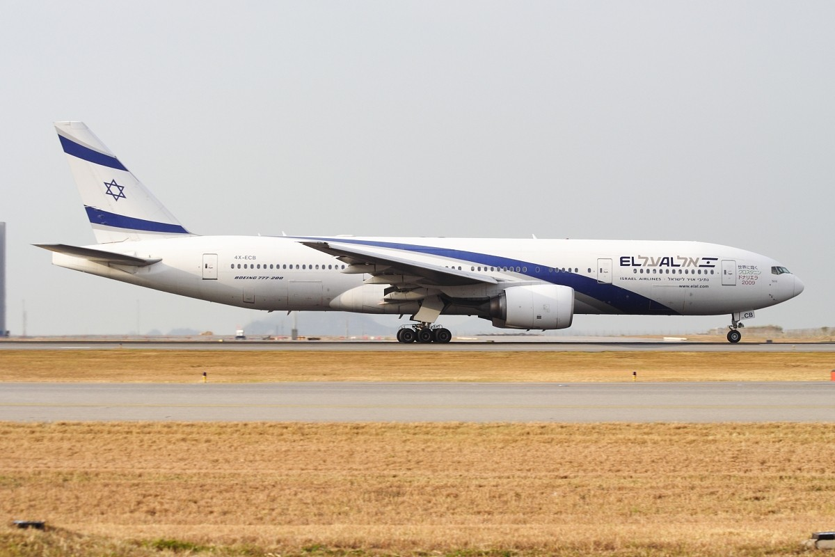 Re:[原创]香港政府飛行服務隊的開放日, 顯然我沒有理會到主人家 BOEING 777-258ER 4X-ECB 中国香港赤鱲角国际机场