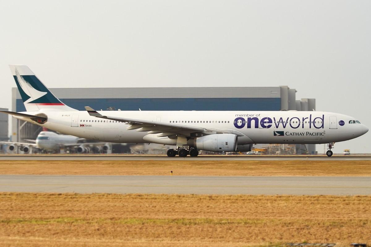 Re:[原创]香港政府飛行服務隊的開放日, 顯然我沒有理會到主人家 AIRBUS A330-343X B-HLU 中国香港赤鱲角国际机场