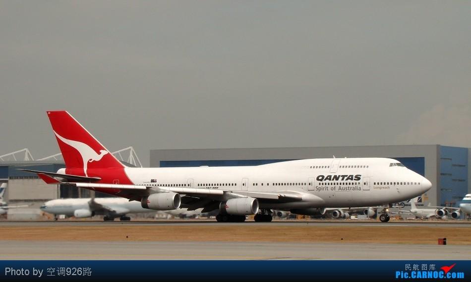 Re:[原创]GFS日难忘的近距离 BOEING 747-438  中国香港赤鱲角国际机场