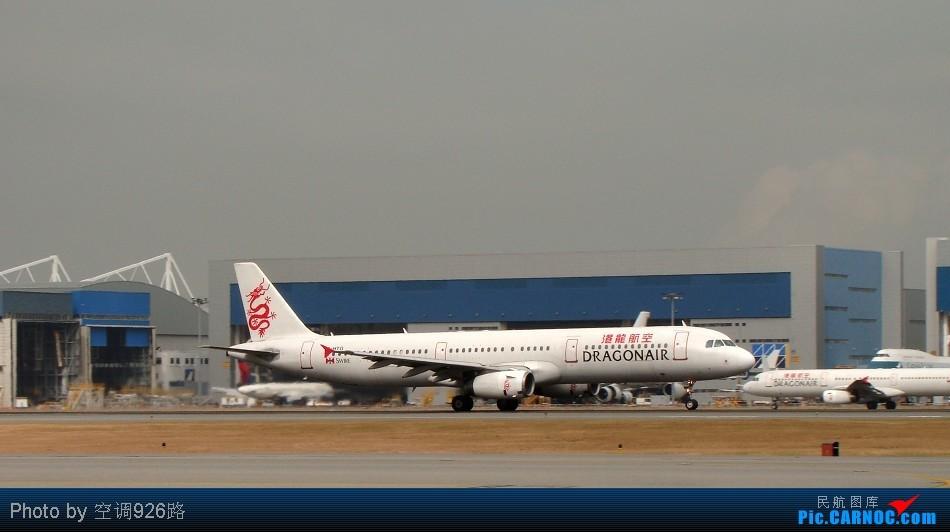 Re:[原创]GFS日难忘的近距离 AIRBUS A320-231 B-HTG 中国香港赤鱲角国际机场