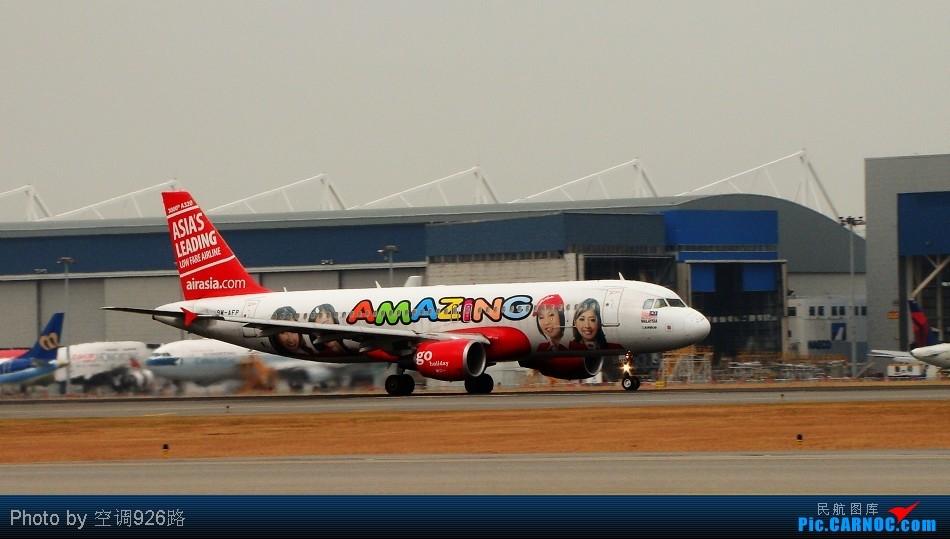 Re:[原创]GFS日难忘的近距离 AIRBUS A320-216 9M-AFP 中国香港赤鱲角国际机场