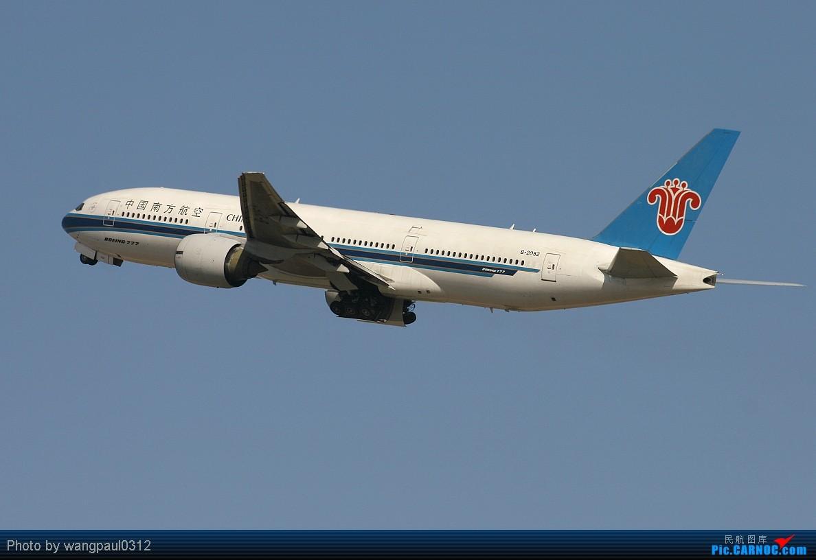 Re:[原创]首都机场T2航站楼的老大!(回帖一律送飞机啦!) BOEING 777-200 B-2052 中国北京首都机场