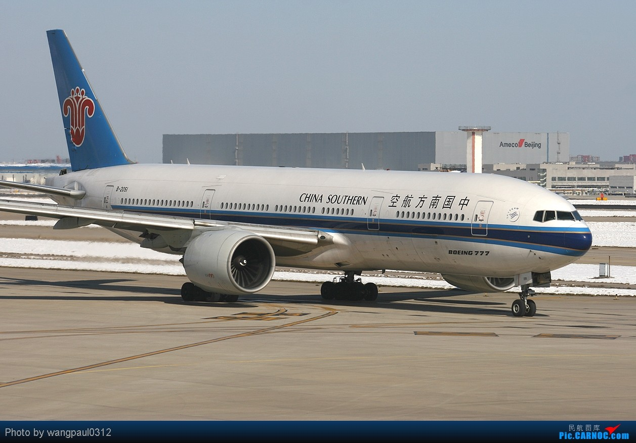 Re:[原创]首都机场T2航站楼的老大!(回帖一律送飞机啦!) BOEING 777-200 B-2051 中国北京首都机场