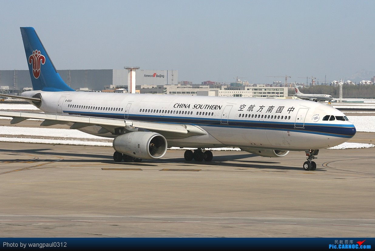 Re:[原创]首都机场T2航站楼的老大!(回帖一律送飞机啦!) AIRBUS A330-300 B-6500 中国北京首都机场