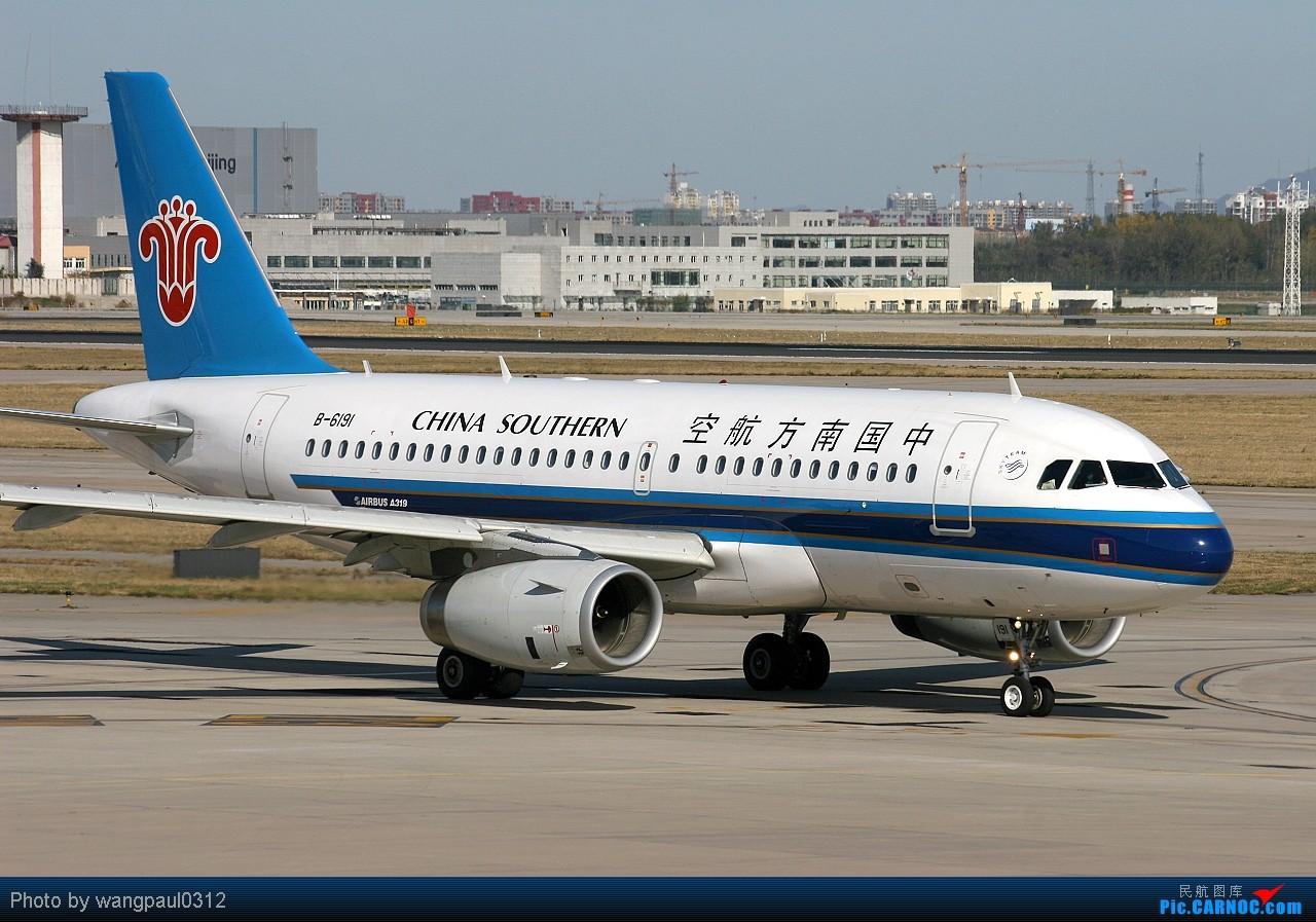 Re:[原创]首都机场T2航站楼的老大!(回帖一律送飞机啦!) AIRBUS A319 B-6191 中国北京首都机场