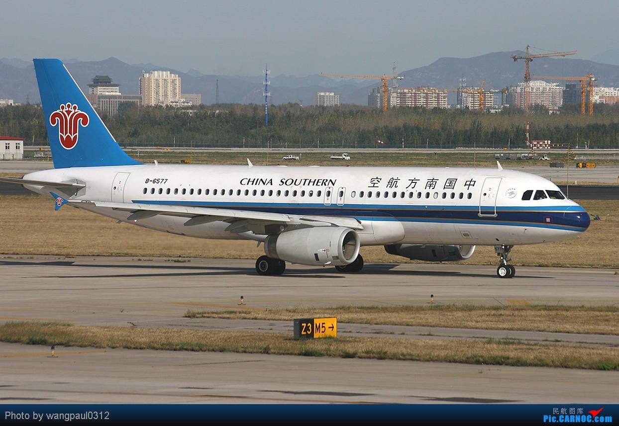 Re:[原创]首都机场T2航站楼的老大!(回帖一律送飞机啦!) AIRBUS A320 B-6577 中国北京首都机场