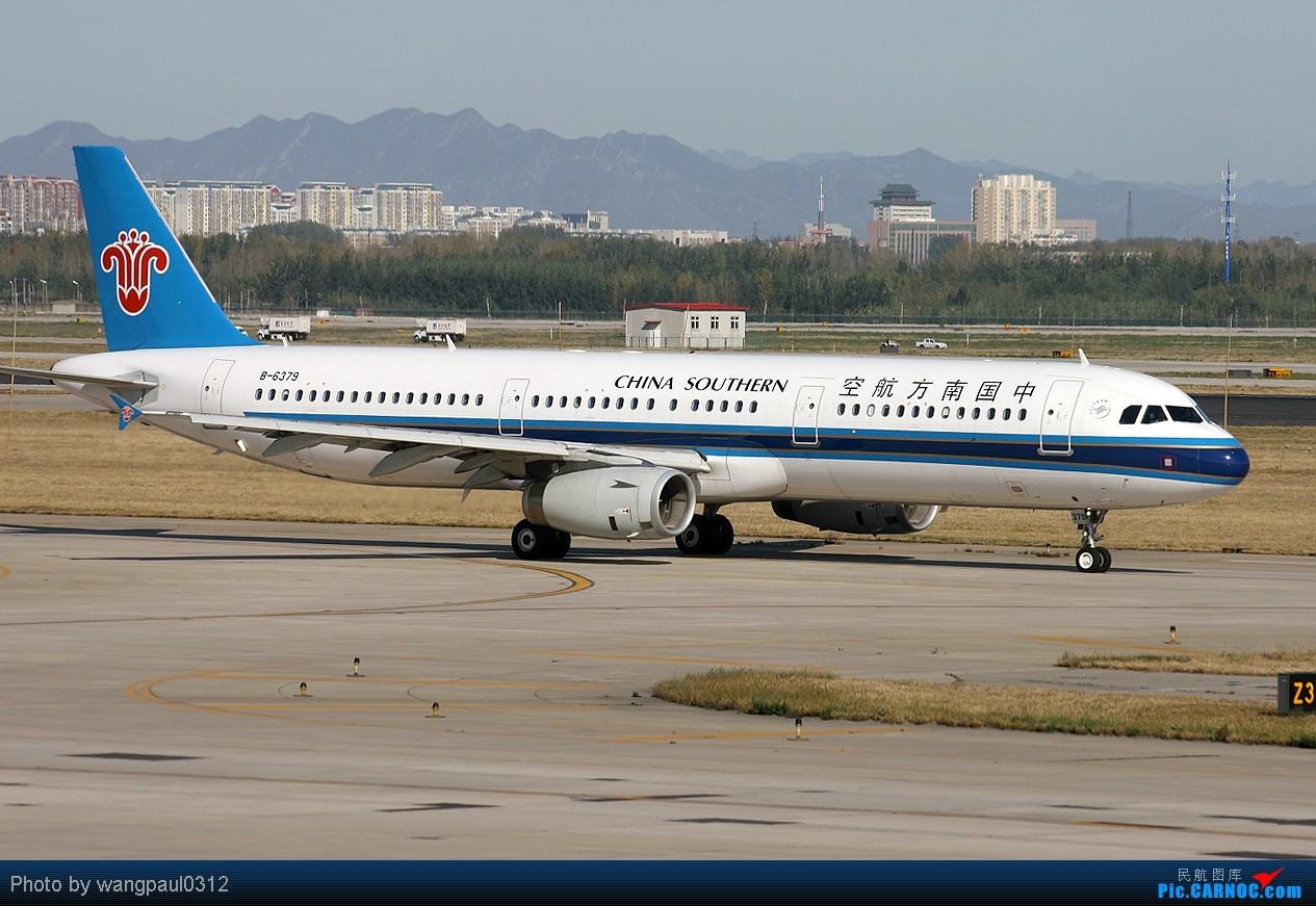Re:[原创]首都机场T2航站楼的老大!(回帖一律送飞机啦!) AIRBUS A321-200 B-6379 中国北京首都机场