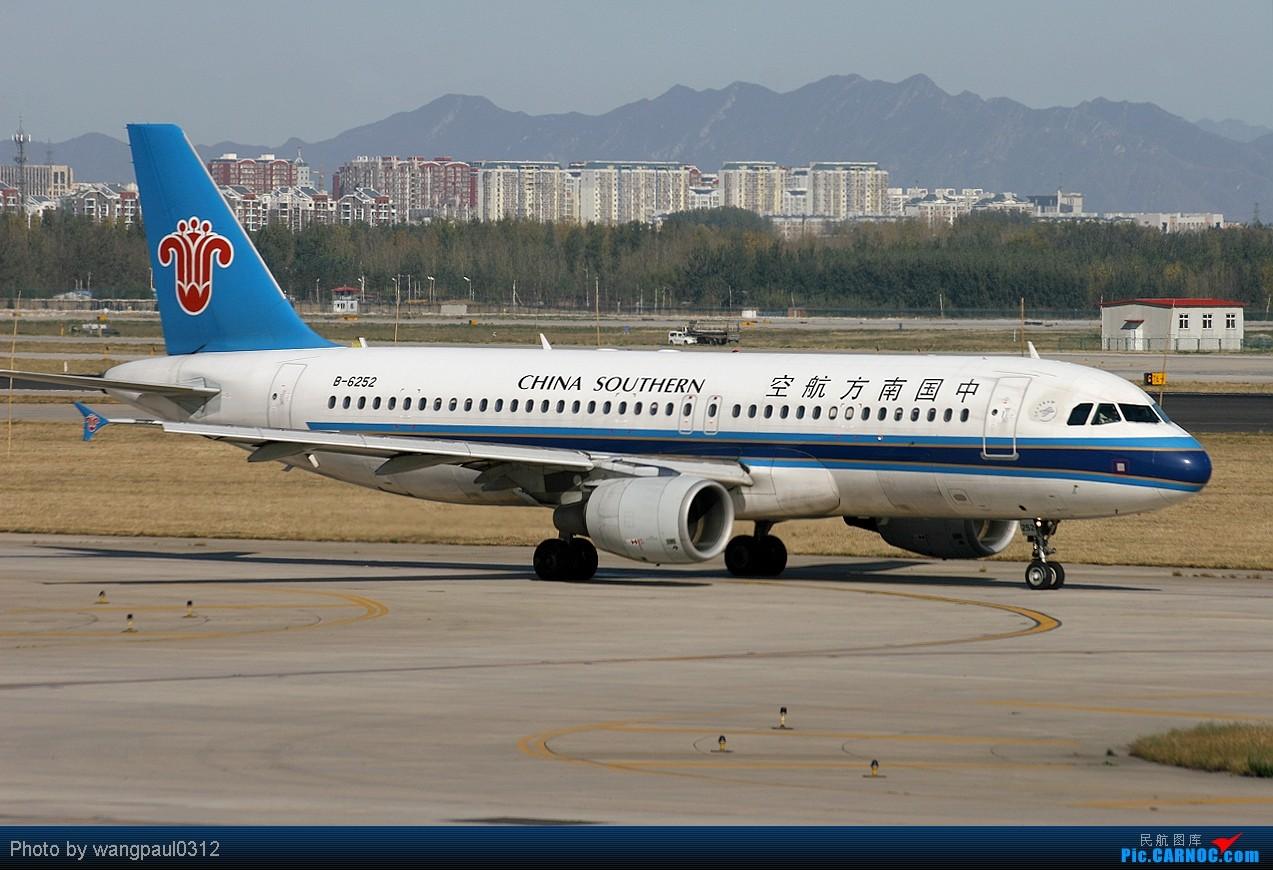 Re:[原创]首都机场T2航站楼的老大!(回帖一律送飞机啦!) AIRBUS A320-200 B-6252 中国北京首都机场