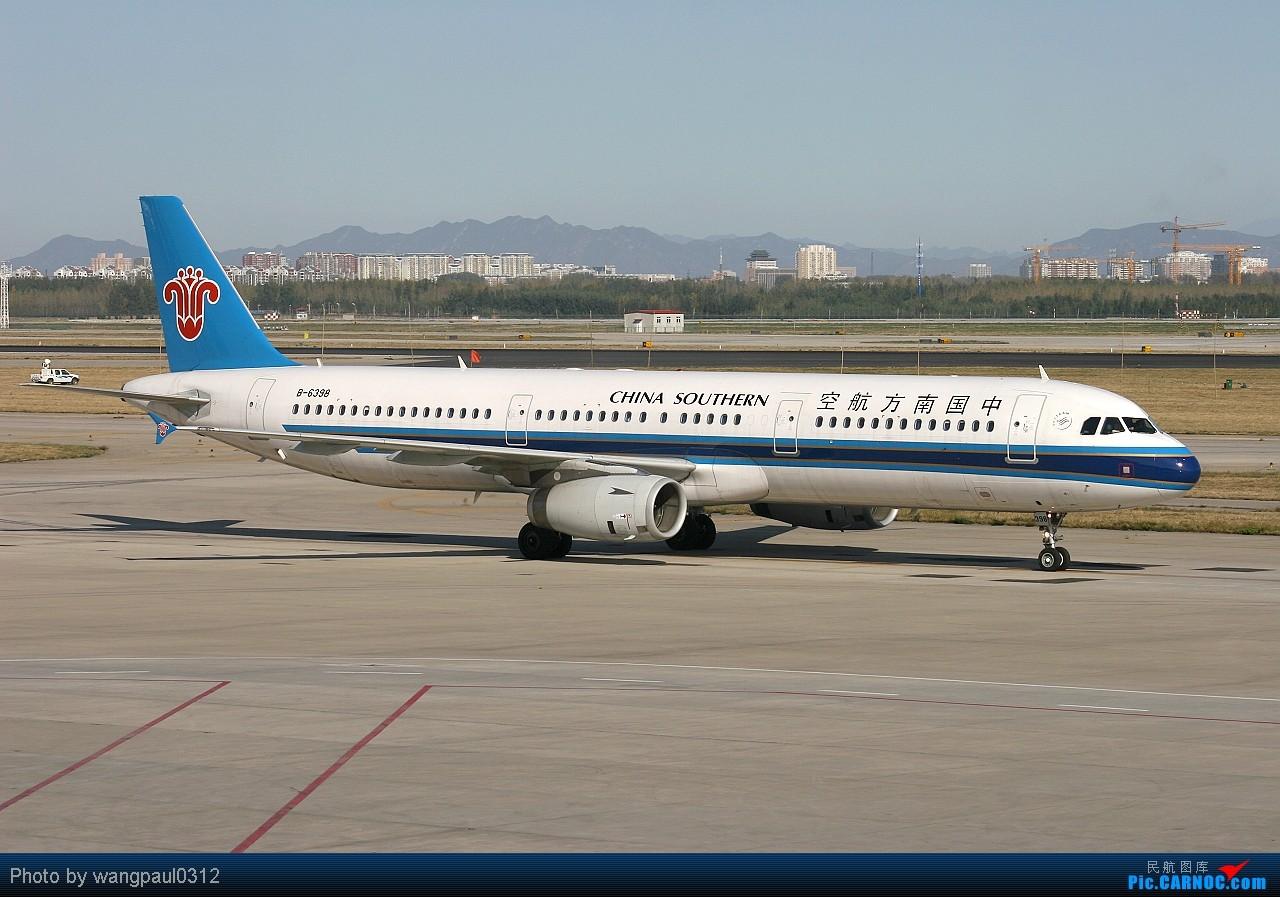 Re:[原创]首都机场T2航站楼的老大!(回帖一律送飞机啦!) AIRBUS A321 B-6398 中国北京首都机场