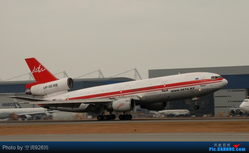 Re:[原创]GFS日难忘的近距离 MCDONNELL DOUGLAS DC-10-40F UP-DC102 中国香港赤鱲角国际机场