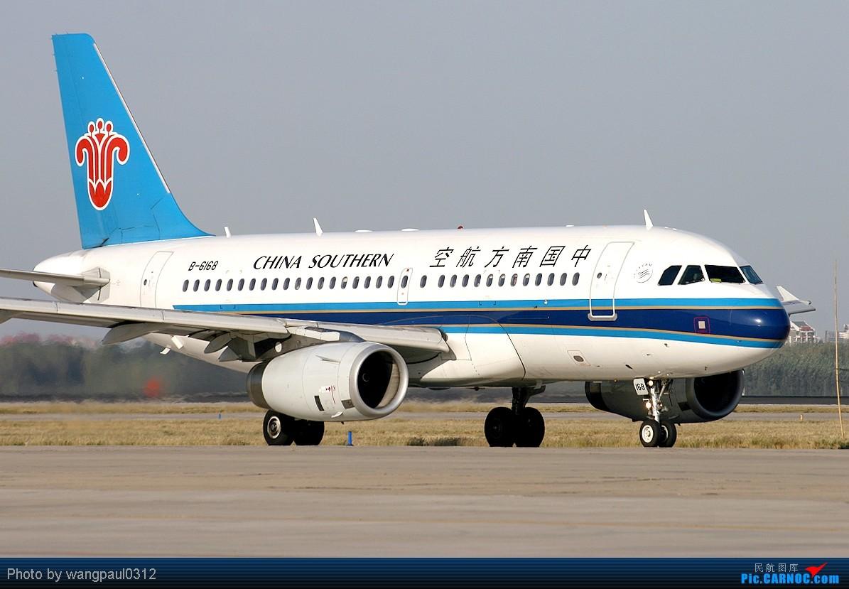 Re:[原创]首都机场T2航站楼的老大!(回帖一律送飞机啦!) AIRBUS A319-100 B-6168 中国北京首都机场