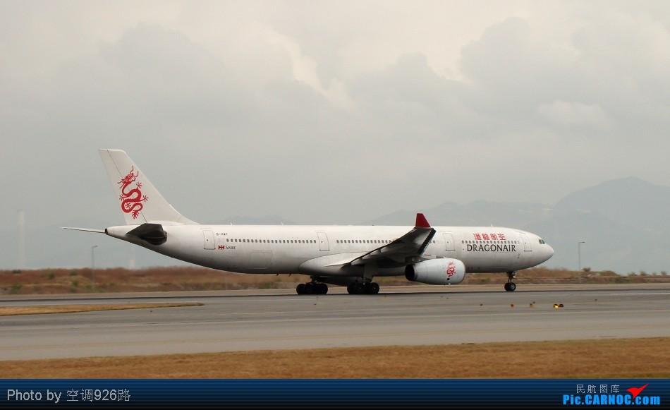Re:[原创]GFS日难忘的近距离 AIRBUS A330-343X B-HWF 中国香港赤鱲角国际机场