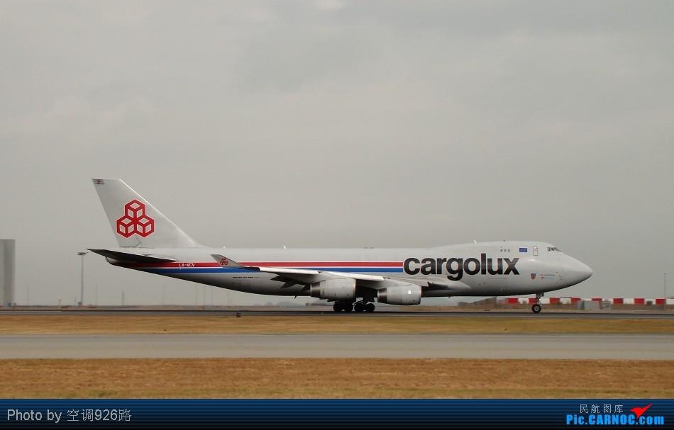 Re:[原创]GFS日难忘的近距离 BOEING 747-4R7F LX-VCV 中国香港赤鱲角国际机场
