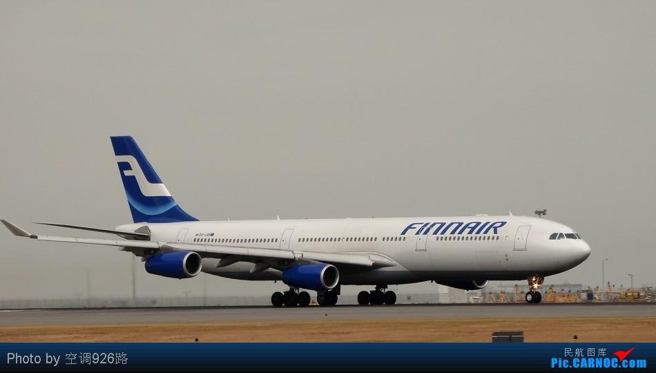 Re:[原创]GFS日难忘的近距离 AIRBUS A340-313E OH-LQB 中国香港赤鱲角国际机场