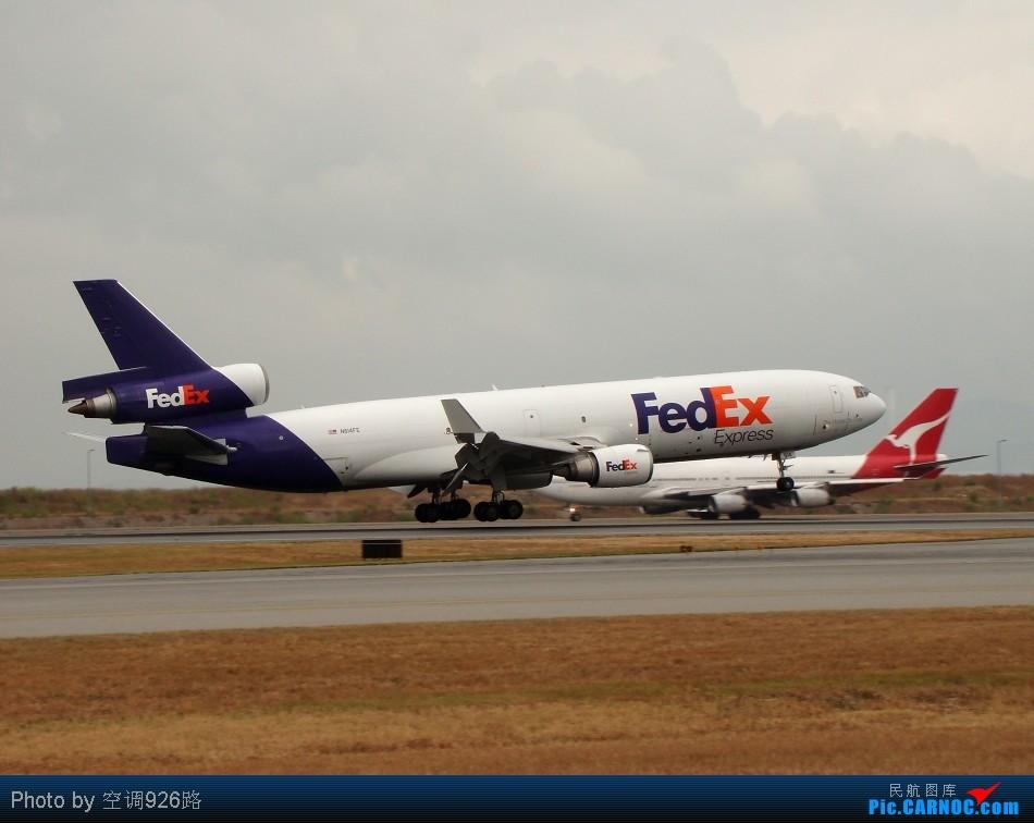Re:[原创]GFS日难忘的近距离 MCDONNELL DOUGLAS MD-11F N614FE 中国香港赤鱲角国际机场