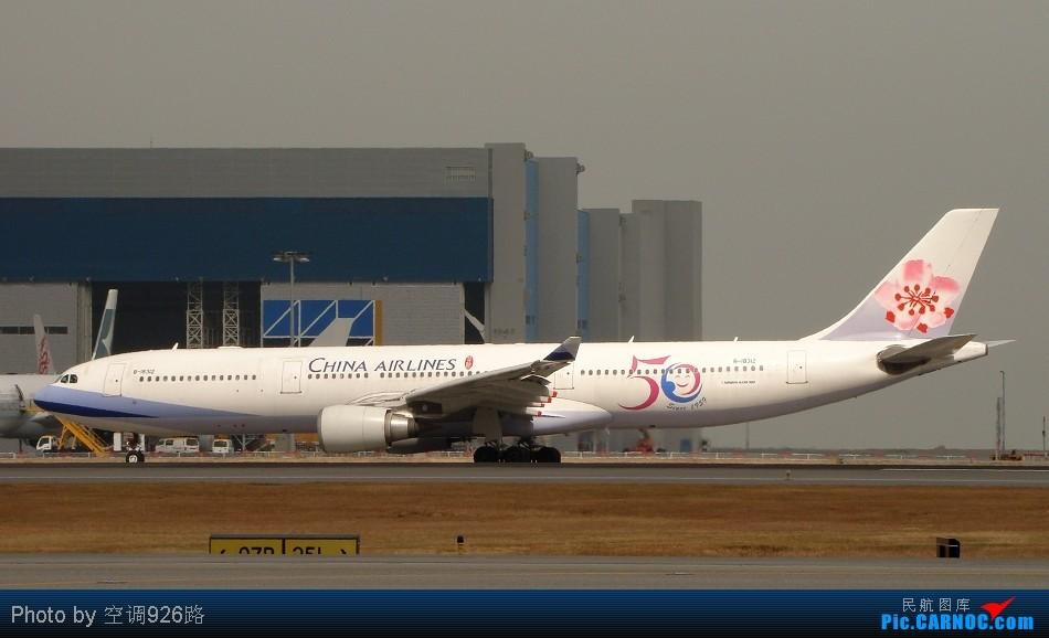 Re:[原创]GFS日难忘的近距离 AIRBUS A330-302 B-18312 中国香港赤鱲角国际机场