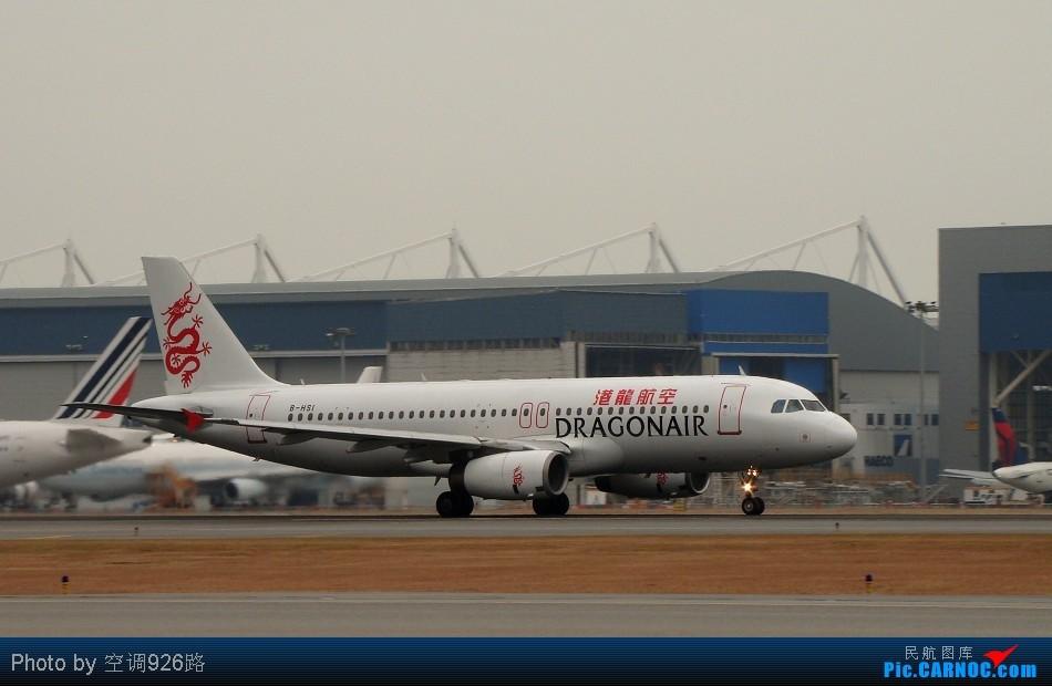 Re:[原创]GFS日难忘的近距离 AIRBUS A320-232 B-HSI 中国香港赤鱲角国际机场