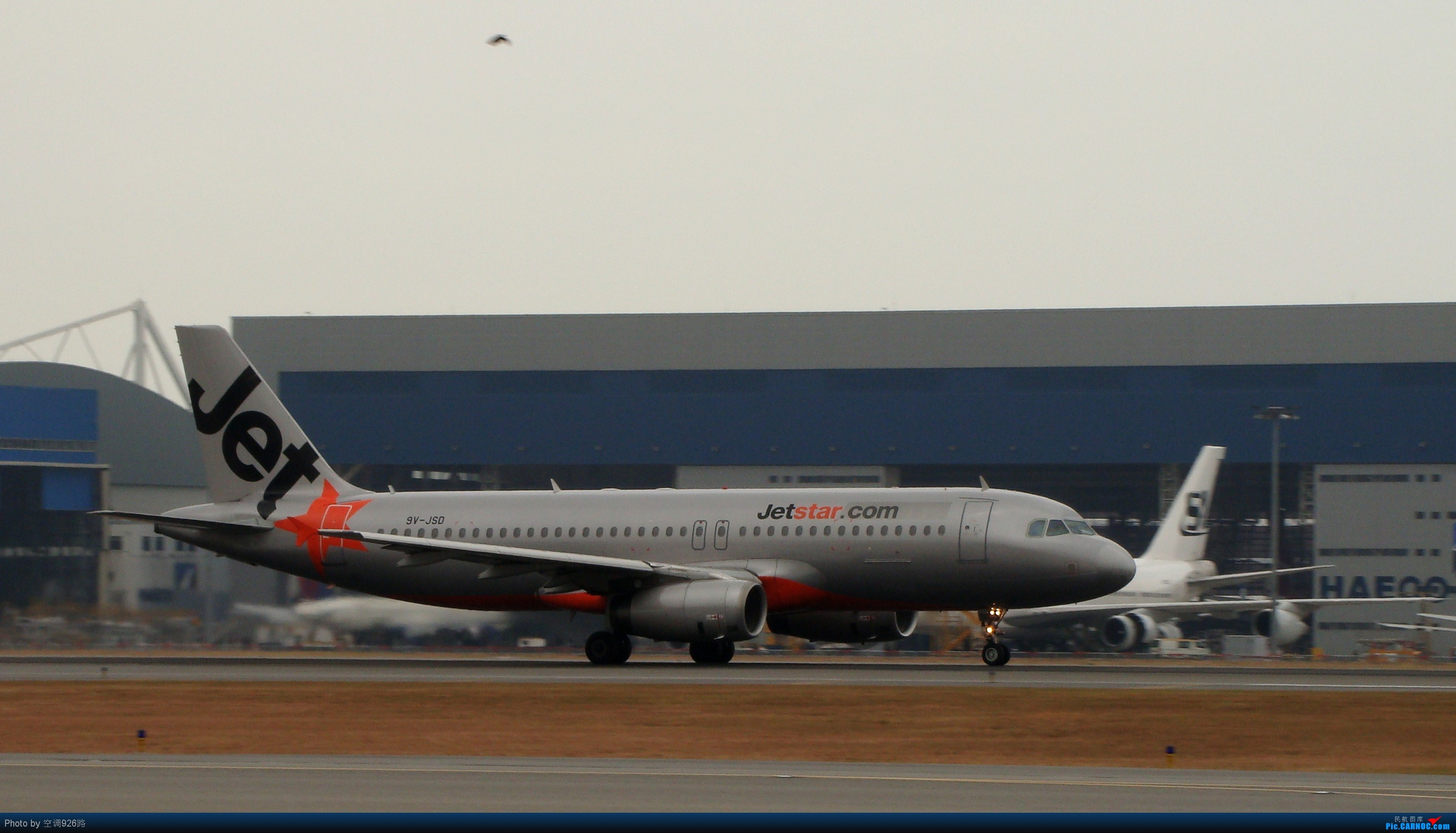 Re:[原创]GFS日难忘的近距离 AIRBUS A320-232 9V-JSD 中国香港赤鱲角国际机场