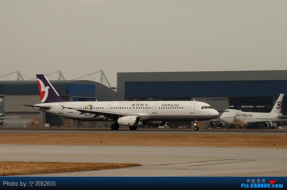 Re:[原创]GFS日难忘的近距离 AIRBUS A321-131 B-MAB 中国香港赤鱲角国际机场