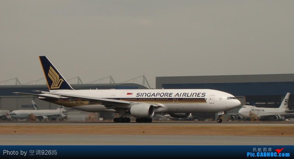 Re:[原创]GFS日难忘的近距离 BOEING 777-212ER 9V-SQI 中国香港赤鱲角国际机场