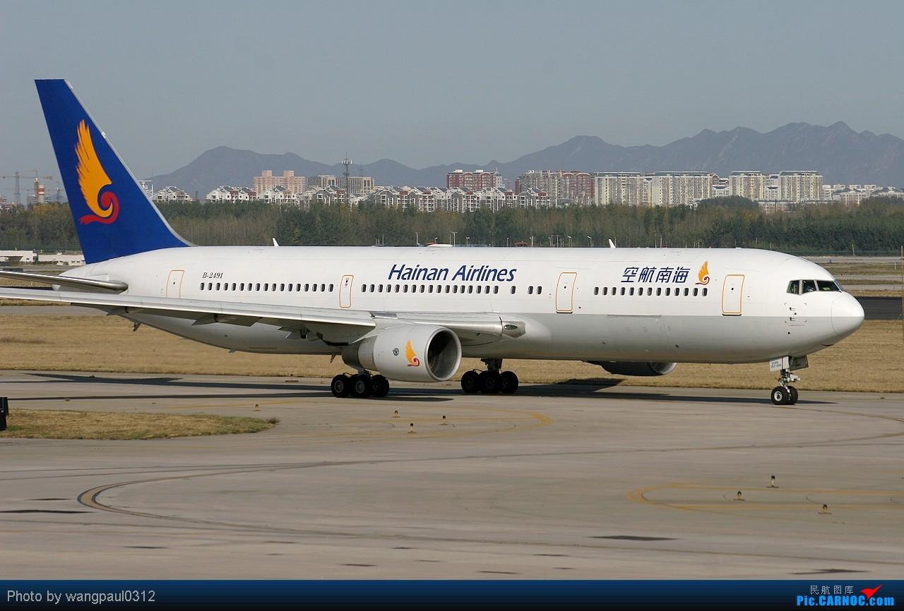 [原创]杀人不分左右,发帖不论周几--一水儿海航的干活!(附送USAF C-17雪中飞) BOEING 767-300 B-2491 中国北京首都机场