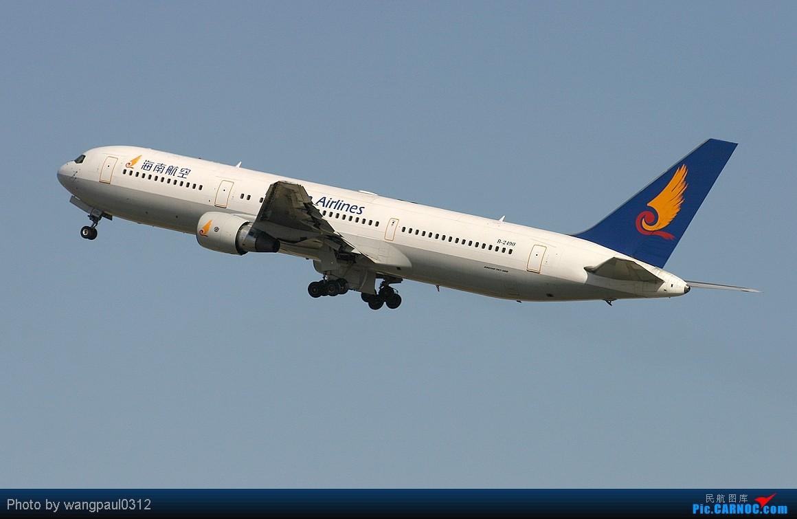 Re:[原创]杀人不分左右,发帖不论周几--一水儿海航的干活!(附送USAF C-17雪中飞) BOEING 767-300 B-2490 中国北京首都机场