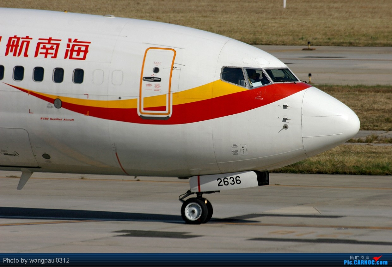 Re:[原创]杀人不分左右,发帖不论周几--一水儿海航的干活!(附送USAF C-17雪中飞) BOEING 737-800 B-2636 中国北京首都机场