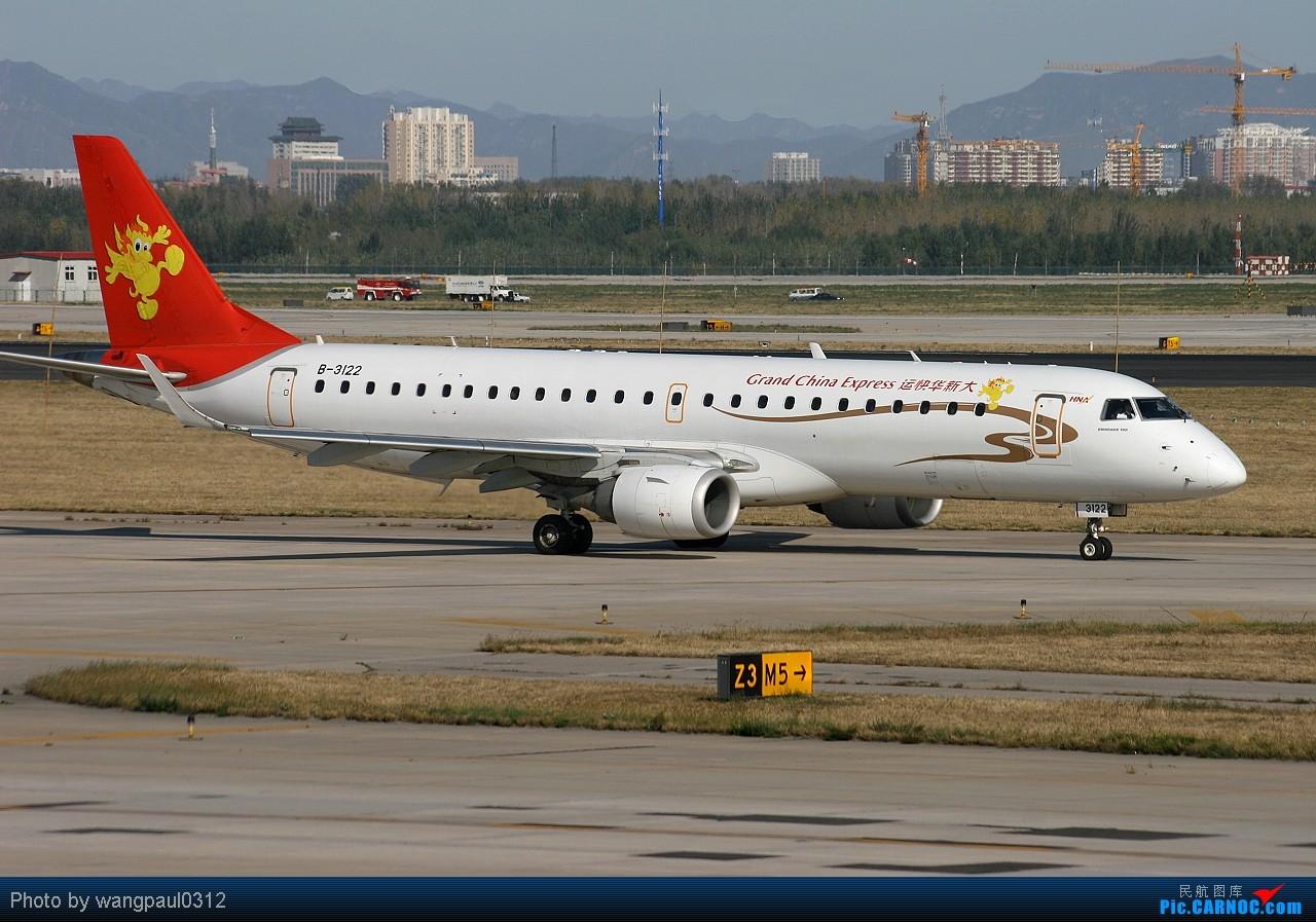 Re:[原创]杀人不分左右,发帖不论周几--一水儿海航的干活!(附送USAF C-17雪中飞) EMBRAER ERJ-190 B-3122 中国北京首都机场