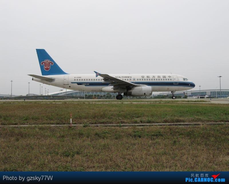 [原创][深圳飞友会]不算好也不算坏! AIRBUS A320-200 B-2366 中国广州白云机场
