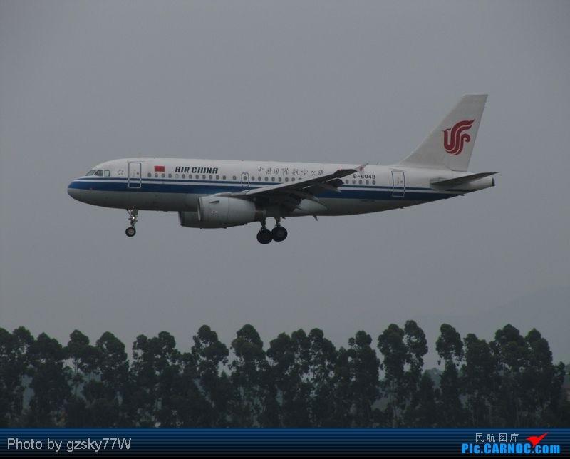 Re:[原创][深圳飞友会]不算好也不算坏! AIRBUS A319-100 B-6048 中国广州白云机场  CARNOC网友