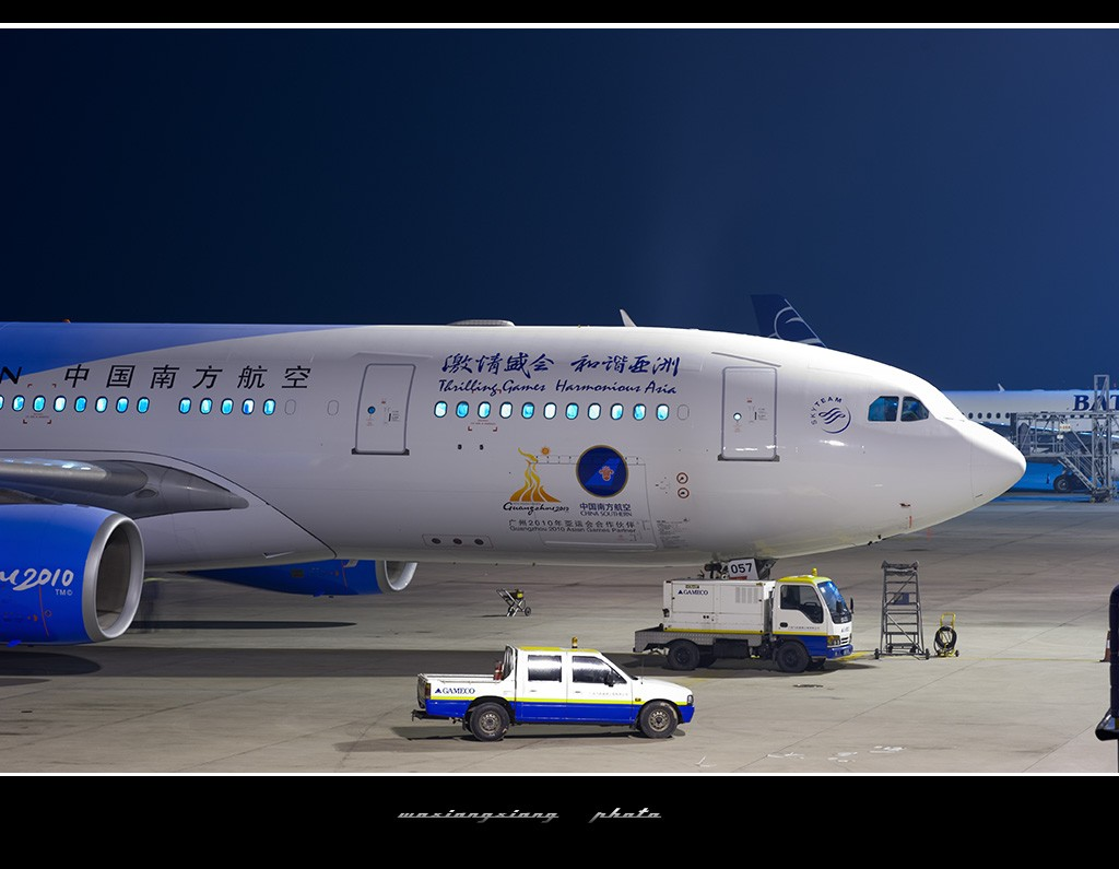 re:[原创]【casg】全球首发--南航亚运装 airbus a330-200 b-6057图片