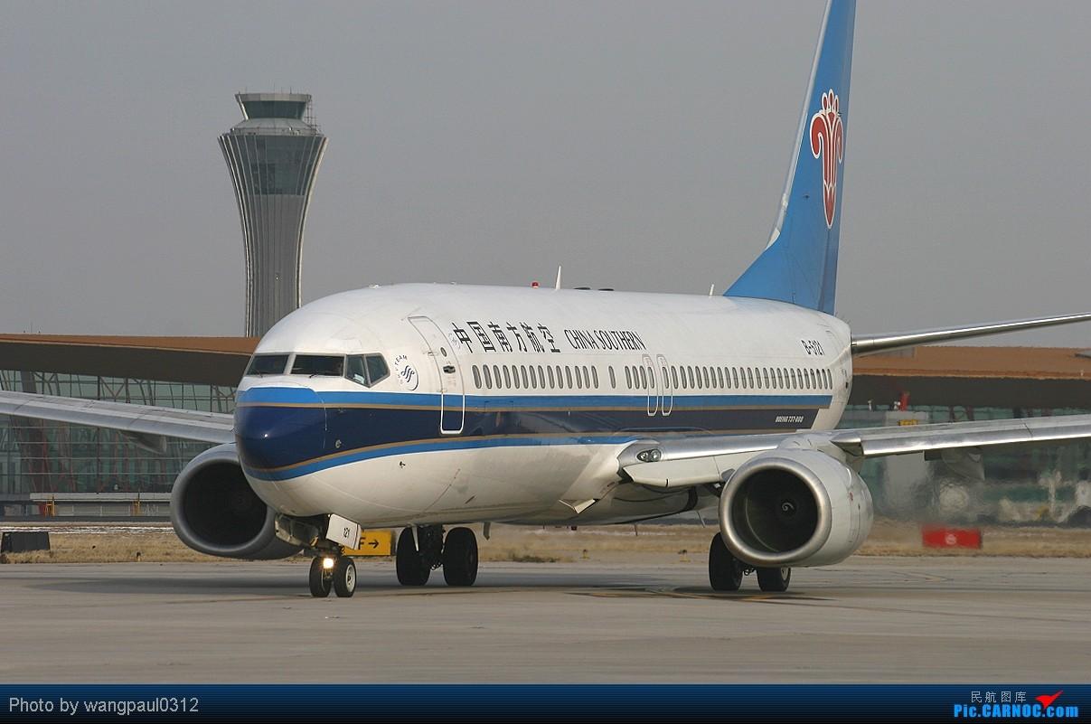 Re:[转贴]有枣没枣打一杆子! BOEING 737-800 B-5121 中国北京首都机场