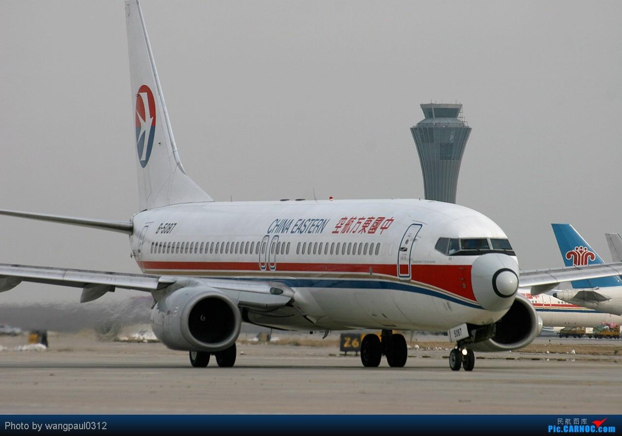 Re:[转贴]有枣没枣打一杆子! BOEING 737-800 B-5087 中国北京首都机场