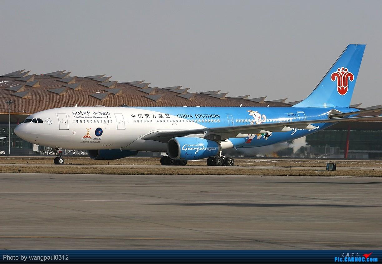 Re:[原创]激情盛会,和谐亚洲!-南方航空2010年亚运会涂装彩绘机亮相首都机场 AIRBUS A330-200 B-6057 中国北京首都机场