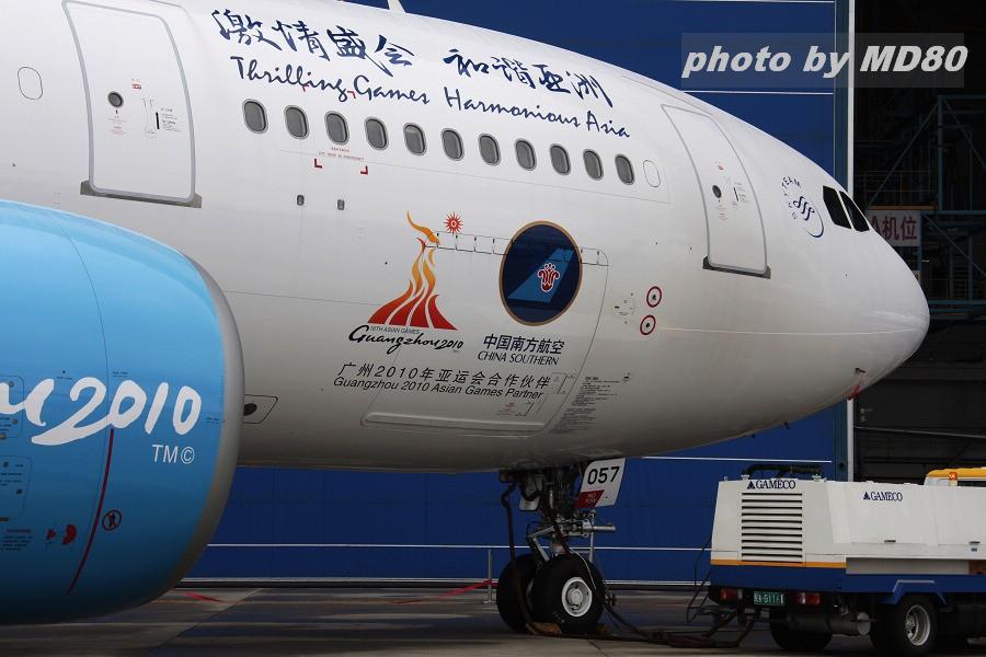 """[原创]南航""""亚运号""""正式亮相 AIRBUS A330-200 B-6057 中国广州白云机场"""