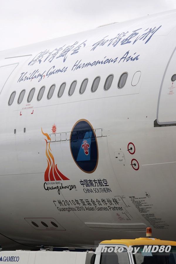 """Re:[原创]南航""""亚运号""""正式亮相 AIRBUS A330-200 B-6057 中国广州白云机场"""