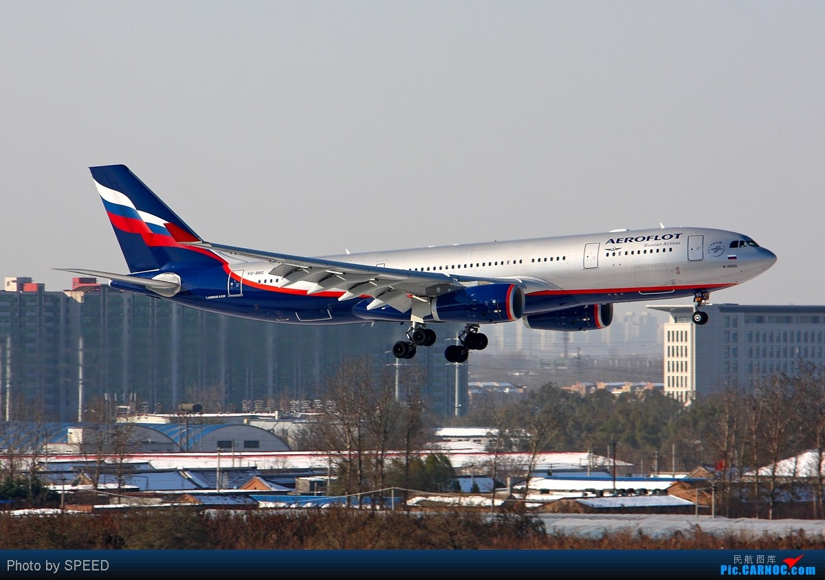 Re:[原创]一韩,一俄,各一张 AIRBUS A330-200 VQ-BBG 中国北京首都机场