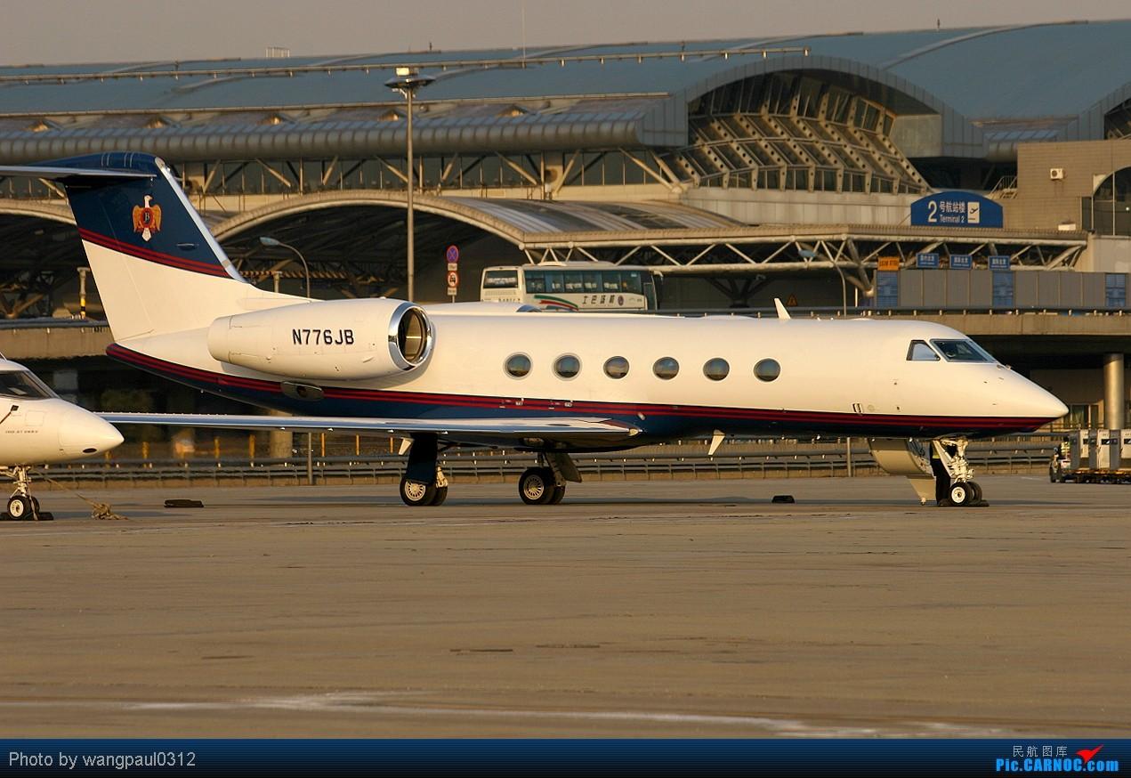 Re:[原创]MM号的意大利空JUN小可爱 GULFSTREAM AEROSPACE G-IV-X GULFSTREAM G450 N776JB 北京首都国际机场