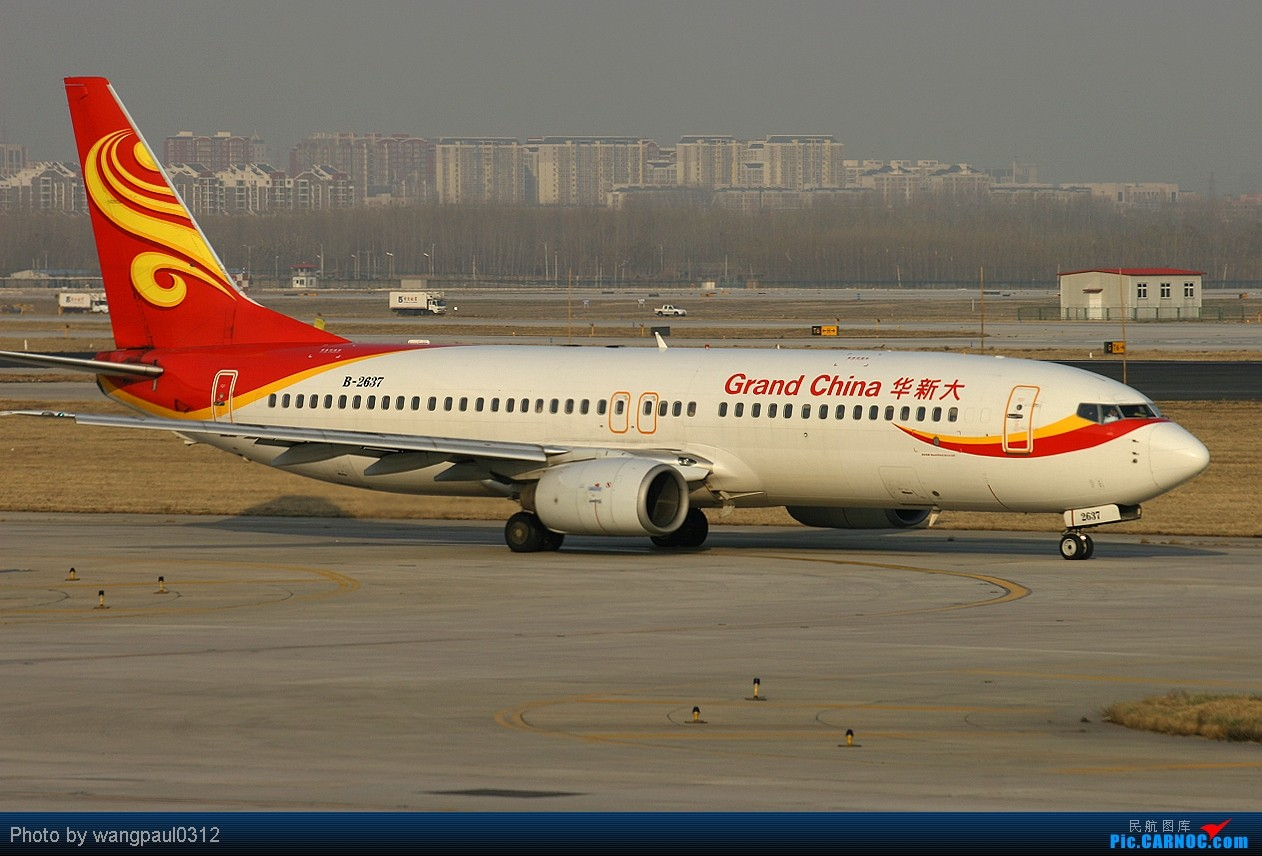 Re:[原创]MM号的意大利空JUN小可爱 BOEING 737-800 B-2637 中国北京首都机场