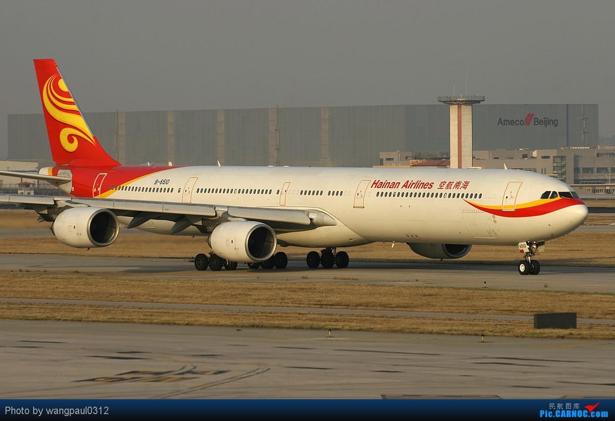 Re:[原创]MM号的意大利空JUN小可爱 AIRBUS A340-600 B-6510 中国北京首都机场