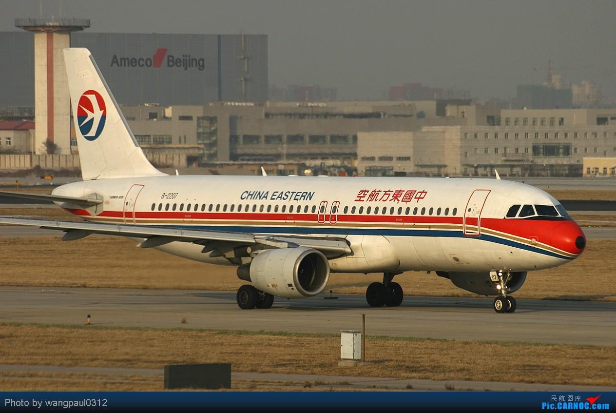 Re:[原创]MM号的意大利空JUN小可爱 AIRBUS A320-214 B-2207 中国北京首都机场